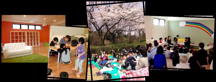 gakudo-image4